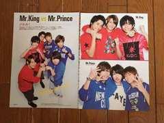 2015年8月号 Mr.King vs Mr.Prince 切り抜き3枚 QLAP!