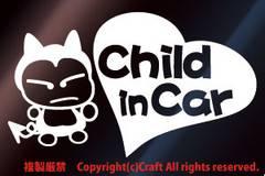 Child in Car/ステッカー(m白/チャイルドインカー