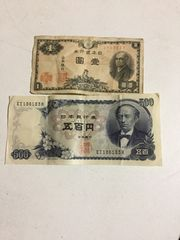 旧札 500円札 岩倉具視 1円札 二宮尊徳 2枚セット