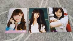 元AKB48小嶋陽菜☆公式生写真〜まとめ売り5枚セット!訳あり。