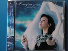 本田美奈子 アメイジング・グレイス DVD帯付