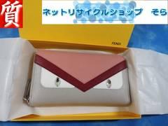 質屋☆本物 フェンディ 長財布 ラウンド モンスター ビジュー 美品