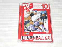DVD★ドラゴンボール改 10