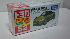 No.52・ダイハツ・コペン初回特別仕様