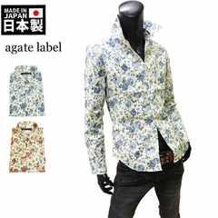 花柄ドレスシャツ 日本製 ブルー L [314006]
