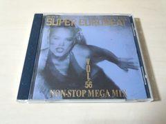 CD「スーパーユーロビートVol.56 SUPER EUROBEAT」ノンストップ