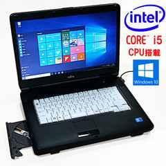 15.6型大画面 Core i5 LIFEBOOK A550 Win10 DVD書込 無線 保証付