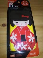 ★新品 iPhone 6Plus ハードカバー 和小町★