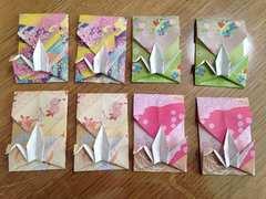 ハンドメイド  和柄折り紙  鶴折 ぽち袋  8枚  お祝い