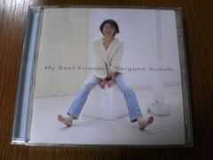 鈴木重子CD MY BEST FRIENDS 廃盤