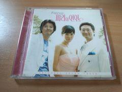 韓国ドラマサントラCD「パリの恋人Forever」パク・シニャン●
