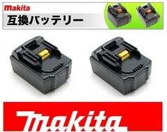 大盛▼互換1個マキタ工具▼リチウムイオンバッテリー18V BL1860