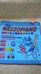 未使用メゾピアノ タオル生地 ハンカチ?