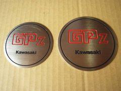 GPZ400F エンジンカバー エンブレム 新品即決 kawaski純正