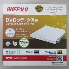 BUFFALO ポータブルDVDドライブ DVSM-PT58U2V-WHD