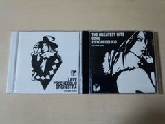 Love Psychedelico CD2枚セット★ラヴ・サイケデリコ