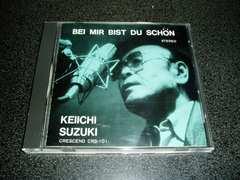 CD「鈴木敬一/素敵な貴方」88年盤 ジャズボーカル