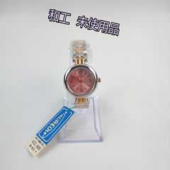 和工 腕時計 レディース