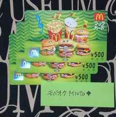 マックカード3枚1500円分オーケストラ◆モバペイ歓迎