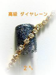 高品質★爪サイズ♪極細2�_☆ダイヤレーン20�p