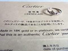 美品カルティエk18ヒンドゥ リング指輪11号52証明書ダイヤ4粒750
