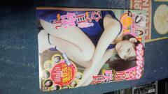 HKT48 宮脇咲良 表紙&グラビア AKB48