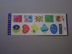 【未使用】グリーティング切手 1995年(花) 小型シート
