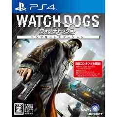 PS4》ウォッチドッグス コンプリートエディション [177000140]
