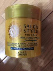 サロンスタイル モイストラッピングスパ マスク 85g 弱酸性