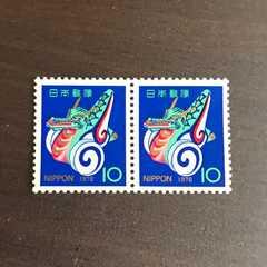 切手 10円 2枚セット 額面20円分 ポイント消化