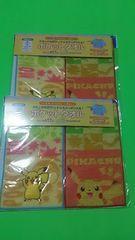 新品 スモックのポッケにスッポリ入るポケモンポケットタオル(///ω///)♪4枚組