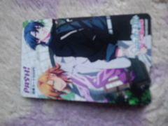 うたの☆プリンスさまっ♪レン&真斗 使用済み図書カード