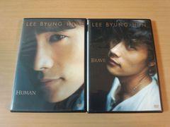 イ・ビョンホンDVD「L.B.H コレクターズ DVD-BOX」韓国●