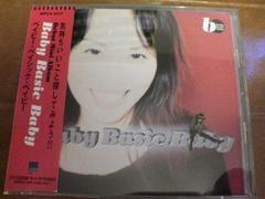 ベイビー・ベイシック・ベイビーCD BABY