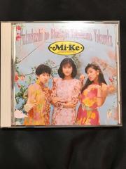 送料無料 Mi-Ke CD 懐かしのブルーライトヨコハマヨコスカ