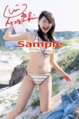 【送料無料】 新垣結衣  写真5枚セット <サイン入> 12