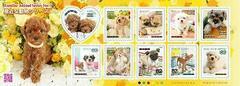 身近な動物シリーズ第1集 犬 82円切手