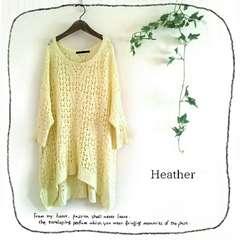 ((Heather/ヘザー))綺麗なMix春色♪透かし編み後ろ丈長チュニック丈ニット