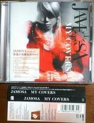 (CD)JAMOSA/ジャモーサ☆MY COVERS[レンタル専用非売品]★