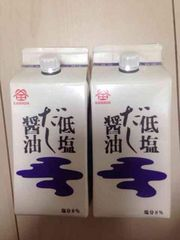 鎌田 低塩だし醤油  200ml×2本セット