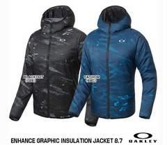 OAKLEY トレーニングジャケット サイズXL