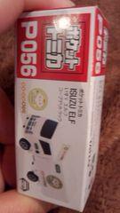 ポケットトミカ56いすゞエルフコ-プデリトラック