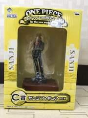 一番くじワンピース C賞サンジフィギュア