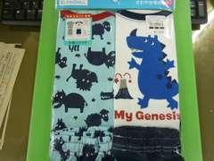 2セット半袖パジャマ 90 お買い得品