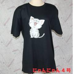 送料無料★猫Tシャツ にゃんにゃん4号 大笑いするネコ 黒 L