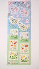 *H31.春のグリーティング切手 62円 シール切手/桜小鳥ポピーたんぽぽ