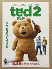 映画「ted2 テッド2」チラシ10枚�A