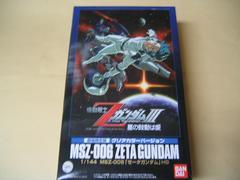 1/144 HGUC MSZ-006 ゼータガンダム 劇場限定版 クリアカラーバージョン 絶版
