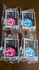 EPSON エプソン 純正インク 32 シアン マゼンタ 4個 新品