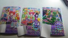 シオンのディスティニーリボンアイドルスカートS(*´ω`*)3枚